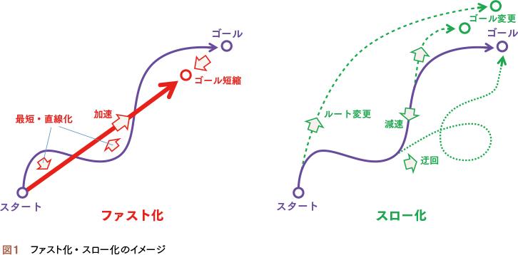 1610-youshi_01.jpg