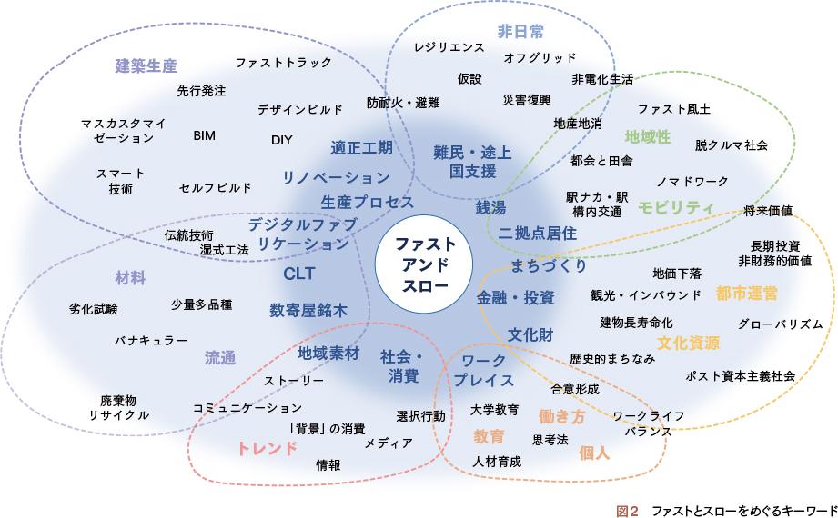 1610-youshi_02.jpg
